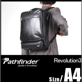 パスファインダー ビジネスリュック 防水 レボリューション3 Pathfinder PF5407B