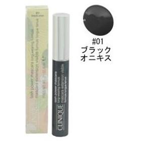 クリニーク CLINIQUE ラッシュ パワー マスカラ ロング ウェアリング フォーミュラ #01 ブラックオニキス 6ml 化粧品 コスメ