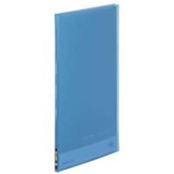 キングジム/シンプリーズ クリアーファイル(透明)A4 10ポケット 青