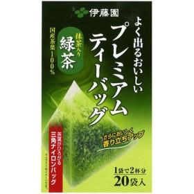 よく出る抹茶入り緑茶 20パック×8箱入り