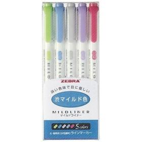 [メーカー欠品中 納期未定] ZEBRA<ゼブラ> 蛍光ペン 水性顔料 ラインマーカー MILD LINER<マイルドライナー> 5本セット 渋マイルド色 WKT7-5C-NC