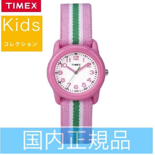 腕時計 TIMEX タイメックス kids キッズ Pink TW7C05900 【542】