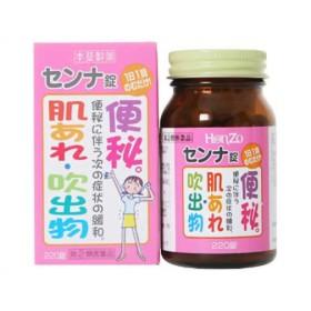 【指定第2類医薬品】 本草センナ錠(ピンク) 220錠
