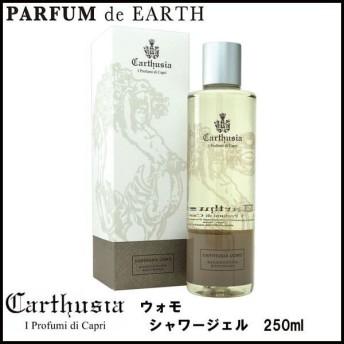 カルトゥージア ウォモシャワージェル(ボディシャンプー) 250ml Carthusia Uomo Shower Gel 【香水 フレグランス】