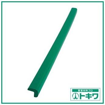 TRUSCO 安心クッションL字型90cm 大 グリーン TAC-04 ( TAC04 )