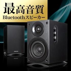 スピーカー Bluetooth ブルートゥース スピーカ テレビ 高音質(即納)