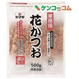 業務用花かつお 業務用 ( 500g )