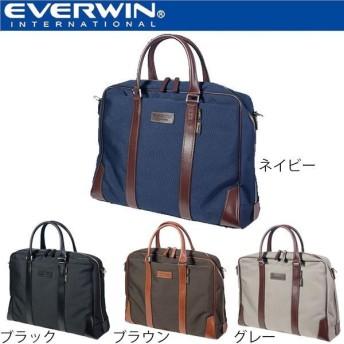 日本製 EVERWIN(エバウィン) ビジネスバッグ ブリーフケース ミラン 21600