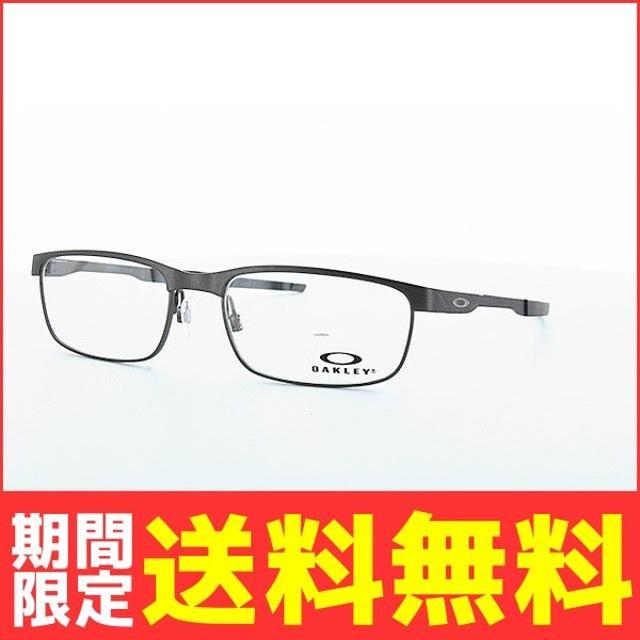 dc1f2953042 国内正規品 オークリー メガネ 眼鏡 フレーム 伊達 度付き 度入り スチールプレート OAKLEY STEEL