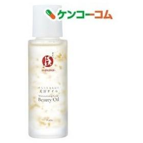 まかないこすめ さらりとうるおう美容オイル ゆずの香り ( 20mL )/ まかないこすめ