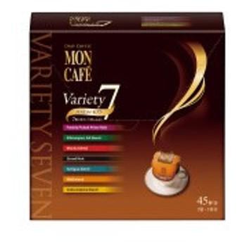 片岡物産 モンカフェ バラエティセブン 45袋 ドリップコーヒー 035013