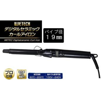 ヘアアイロン WETECH デジタルセラミックカールアイロン 19mm WJ-797(海外対応)