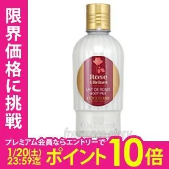 ロクシタン L'OCCITANE ローズスムース ボディミルク 250ml cs 【nas】
