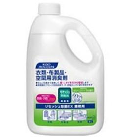 KAO/リセッシュ除菌EX グリーンハーブの香り 業務用 2L