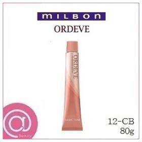 ミルボン オルディーブ 80g 12-CB チェスナットブラウン