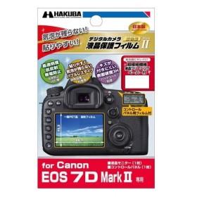 【在庫目安:お取り寄せ】ハクバ写真産業  DGF-CAE7D2 Canon EOS 7D Mark II専用 液晶保護フィルム MarkII
