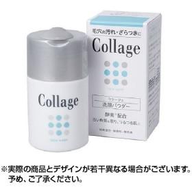 【キャッシュレス還元対象】コラージュ 洗顔パウダー 40g Collage 持田ヘルスケア