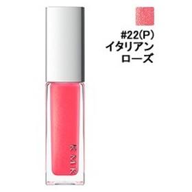 RMK (ルミコ) RMK ネイルポリッシュ #22(P) イタリアンローズ 7ml 化粧品 コスメ NAIL POLISH 22(P)
