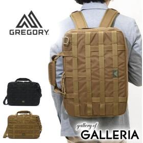 グレゴリー GREGORY ブリーフケース 3WAY ビジネスバッグ ASSAULT 3 WAY アサルト3ウェイ 76145 76146 メンズ
