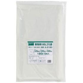 TRUSCO 業務用ポリ袋 厚み0.05X180L 5枚入 A-0180 清掃用品・ゴミ袋