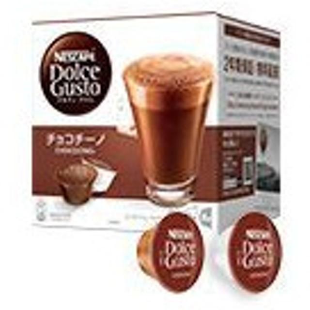 ネスレ CCN16001 ネスカフェ ドルチェグスト チョコチーノ(8個入り / 8杯分)