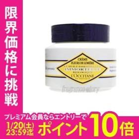 ロクシタン L'OCCITANE イモーテル ブライトジェルクリーム 50ml cs 【あすつく】