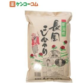 平成30年度産 新潟長岡産コシヒカリ クラフト ( 5kg )/ 田中米穀