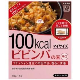 大塚食品 マイサイズ ビビンバの素 90g まとめ買い(×10)|4901150100595(tc)