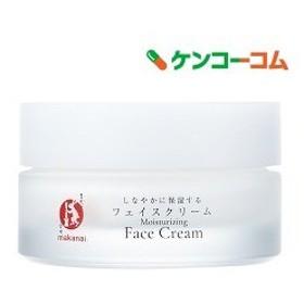 まかないこすめ しなやかに保湿するフェイスクリーム 乳香の香り ( 30g )/ まかないこすめ