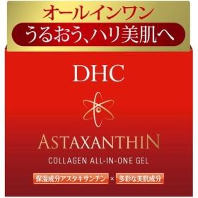 DHC アスタキサンチンコラーゲン オールインワンジェルSS 80g