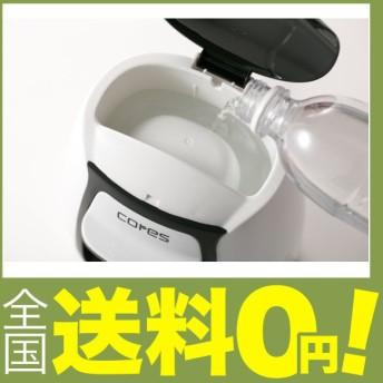 コレス コーヒーメーカー 1カップ マグカップ付 C311WH