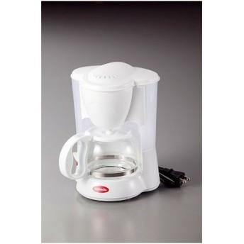 和平フレイズ ソレアード コーヒーメーカー5カップ/SO-155 コーヒーメーカー5カップ