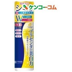 プラセホワイター 薬用美白エッセンスローション ( 180mL )/ プラセホワイター