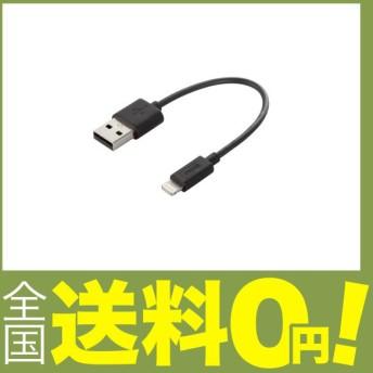 iBUFFALO USB2.0ケーブル(A to Lightning) MFi認証モデル 0.1m ブラック BSIPC11UL01BK (動作確認済)iPhone7,iPhone7Plus