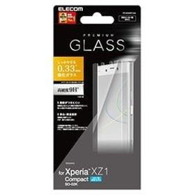 エレコム Xperia XZ1 Compact/ガラスフィルム/0.33mm PD-SO02KFLGG メーカー在庫品