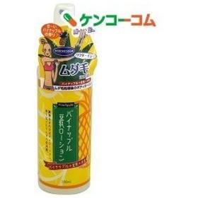 パイナップル豆乳ローション ( 200mL )