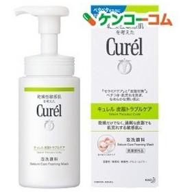 キュレル 皮脂トラブルケア 泡洗顔料 ( 150mL )/ キュレル