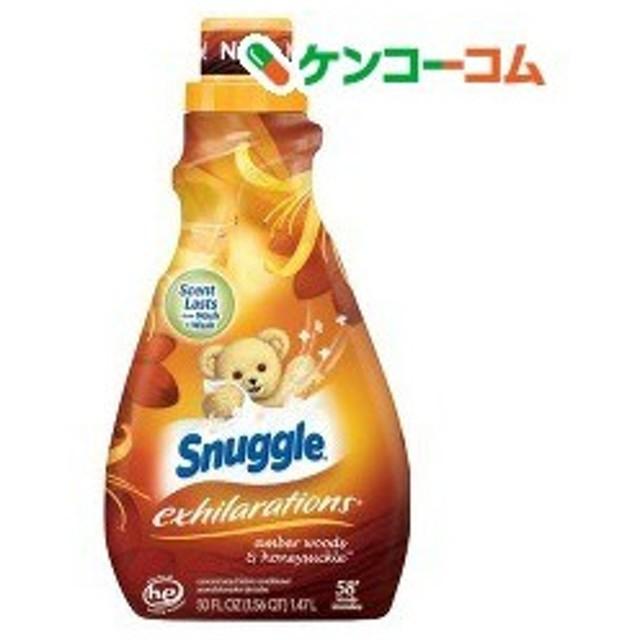 スナッグル エグジラレーション アンバーウッド&ハニーサックル ( 946mL )/ スナッグル(snuggle)