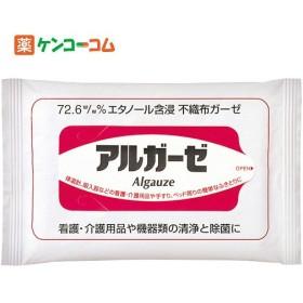 アルガーゼ ( 10枚入 )/ アルガーゼ