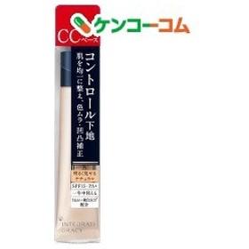 資生堂 インテグレート グレイシィ コントロールベース ナチュラル ( 25g )/ インテグレート グレイシィ