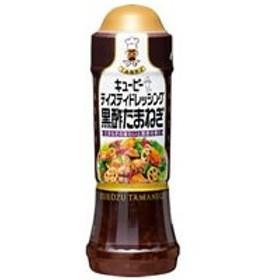 キユーピー/テイスティドレッシング 黒酢たまねぎ 210ml