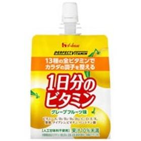 ハウス/PERFECT VITAMIN 1日分のビタミンゼリー グレープフルーツ味