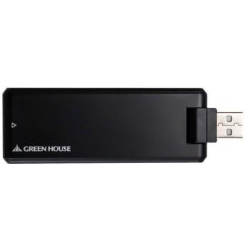 【在庫目安:お取り寄せ】グリーンハウス GH-UDG-MCLTED ヤマハ/ マイクロリサーチ社ルーター対応マルチキャリアLTE USBドングル