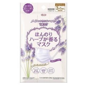 KOWA ほんのりハーブが香るマスク ラベンダーの香り 3+1枚 ホンノリハーブガカオルマスクラベン