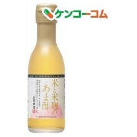 米と米麹のあま酢 ( 150mL )/ 内堀(うちぼり)