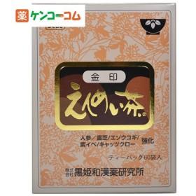 金印 えんめい茶 ティーバッグ ( 5g60包 )/ 黒姫