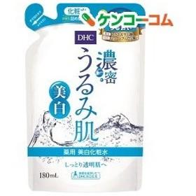 DHC 濃密うるみ肌 薬用美白化粧水 詰替用 ( 180mL )/ DHC