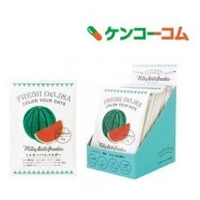 フレッシュデリーナ バスパウダー ウォーターメロン ( 35g12コ入 )/ フレッシュデリーナ(FRESH DELINA) ( 入浴剤 )
