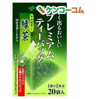伊藤園 おーいお茶 プレミアムティーバッグ 宇治抹茶入り緑茶 ( 1.8g20袋入 )