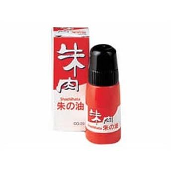 シヤチハタ/朱肉補充液 朱の油/OG-20